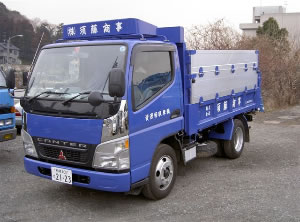ダンプ車(3t車)